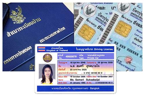 per-driver-license